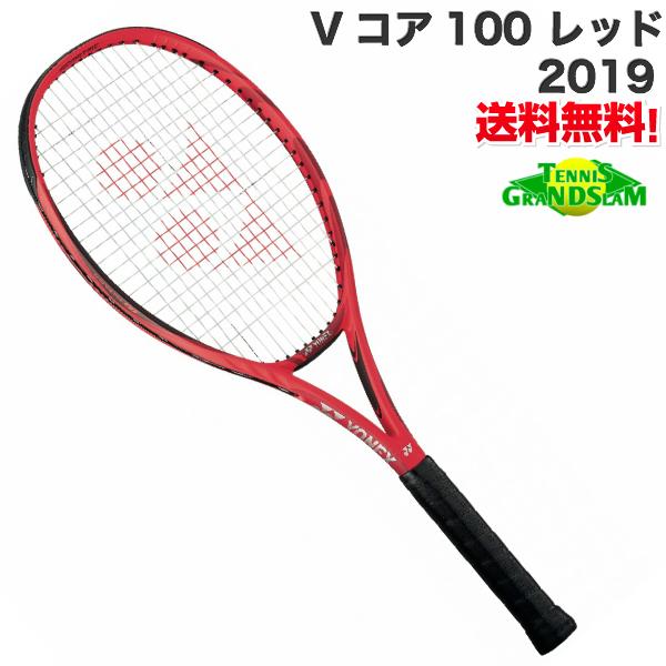 ヨネックス YONEX テニス硬式テニスラケット VCORE 100 Vコア 100 18VC100【新入荷】