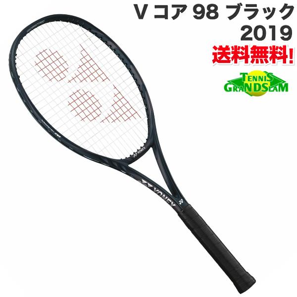 ヨネックス YONEX テニス硬式テニスラケット VCORE 98 Vコア 98 Galaxy Black 18VC98 【新入荷】