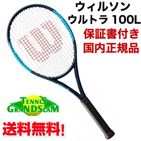 ウルトラ100L 2017年モデル 硬式テニスラケット ULTRA 100L TNS FRM SC 2 (WRT7374202) 国内正規品