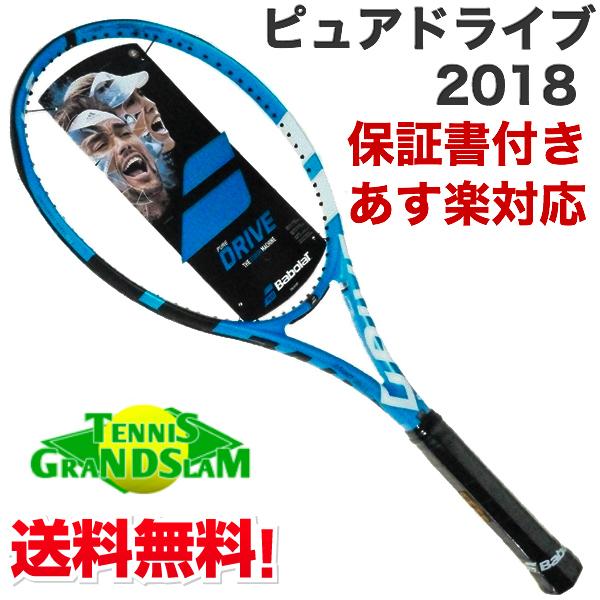(海外正規品) ピュアストライク (Babolat) Pure Strike16/19 BF101196/102196 【2014年7月発売】 硬式テニスラケット 16×19 バボラ [☆nc] 2014