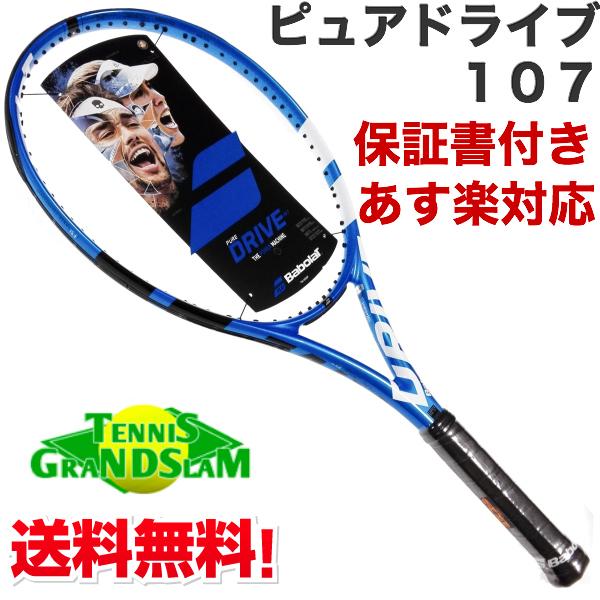 バボラ ピュアドライブ 107 2018 (BF101347) 硬式 テニス ラケット