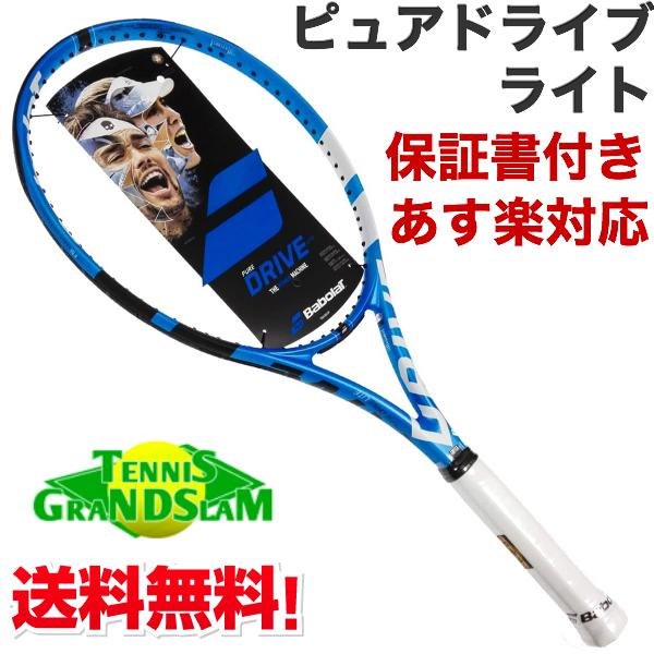 ピュアドライブ ライト 2018 バボラ (BF101341) 硬式 テニス ラケット