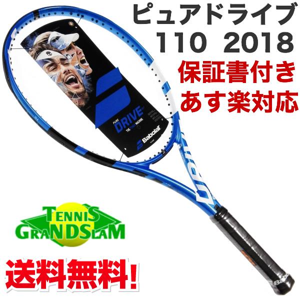 バボラ ピュアドライブ 110 2018 (BF101345) 硬式 テニス ラケット