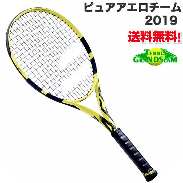 バボラ ピュアアエロ チーム 2019(Babolat PURE AERO TEAM)285g BF101357/BF101358 硬式テニスラケット