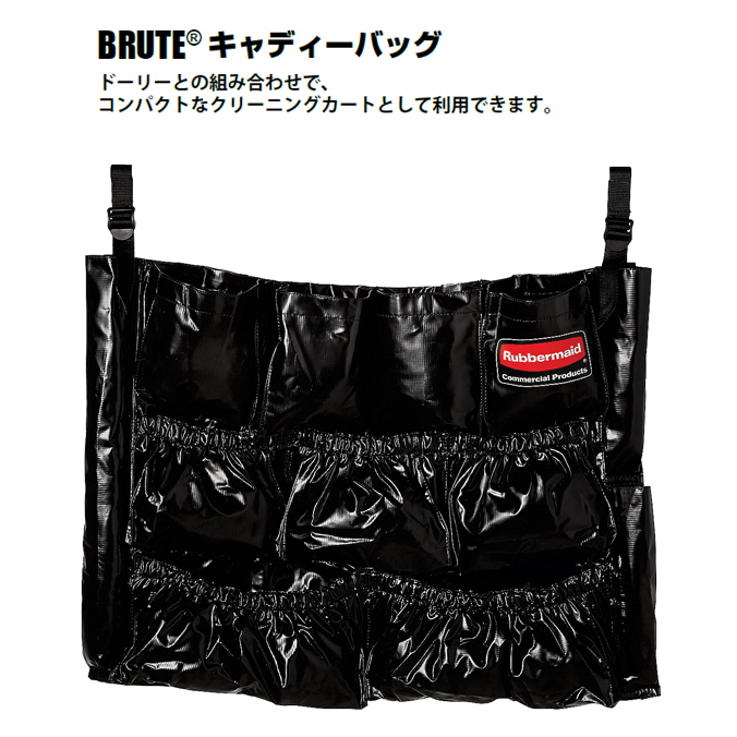 【送料無用】BRUTE キャディーバッグ (ラバーメイド)