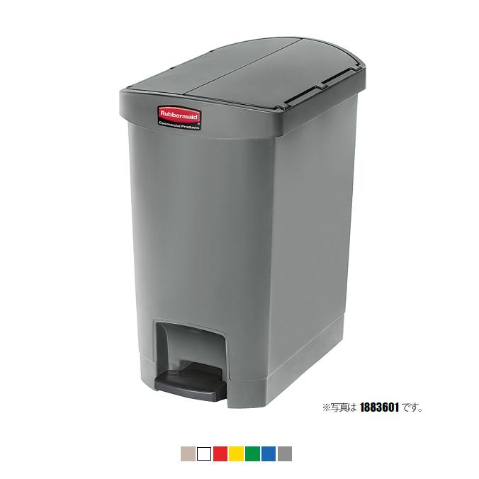 【送料無料】高品質HDPE製 エンドステップSlimJim ステップオンコンテナ 30L (ラバーメイド)[ごみ箱 ゴミ箱 激安]