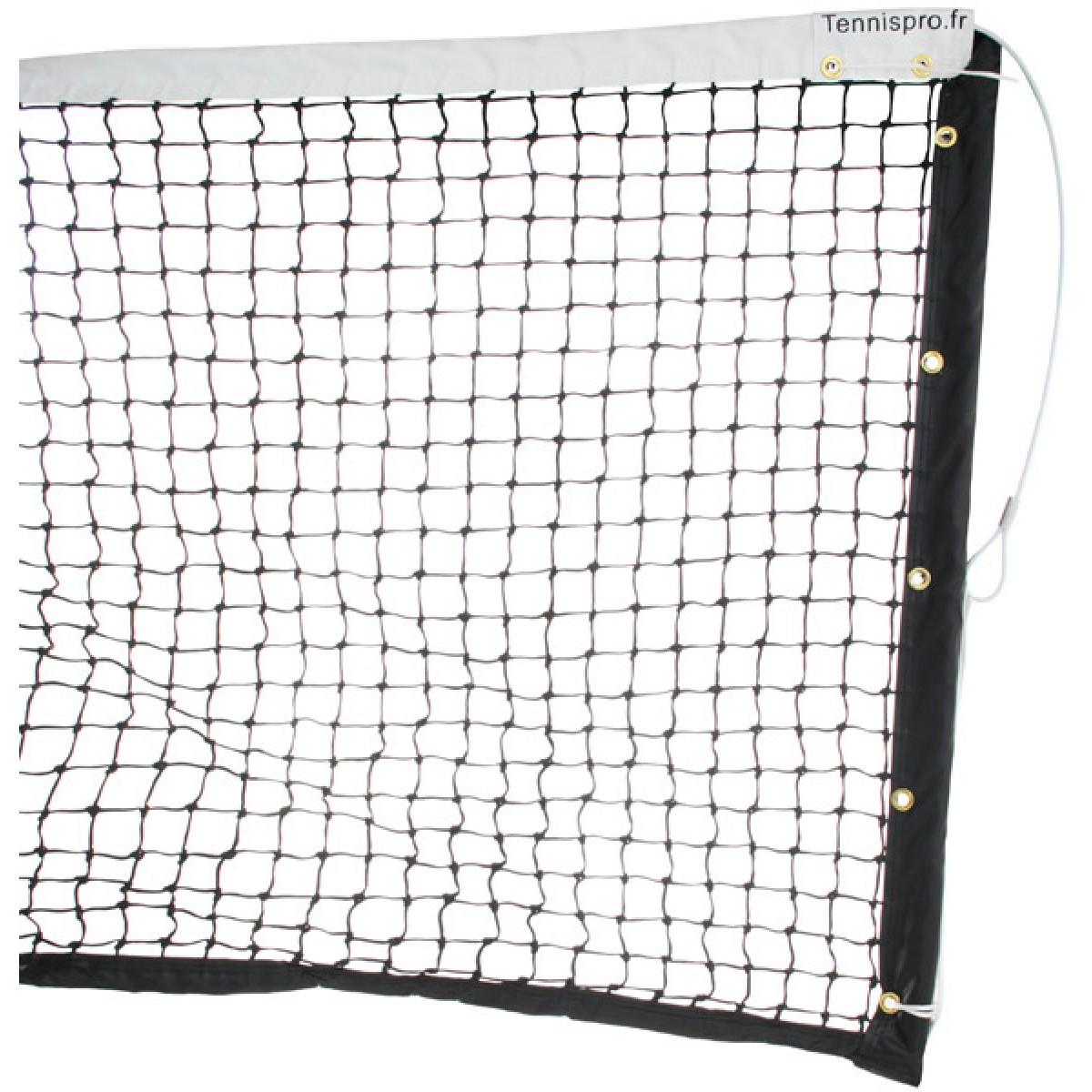 テニスネット(センターベルト付属) ネットコート備品
