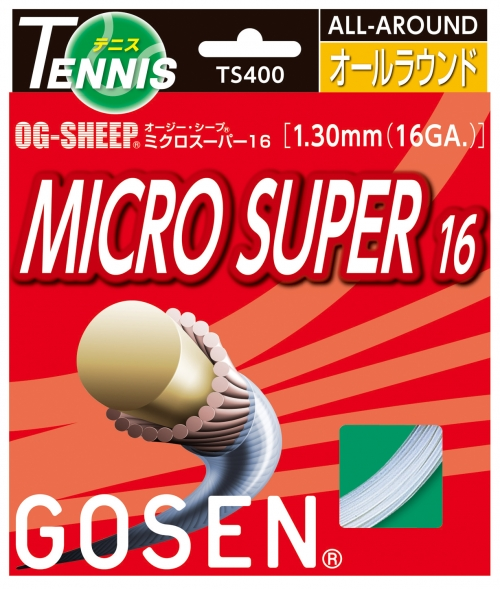 メール便送料無料 ポイントアップ ゴーセン オンライン限定商品 オージー シープ ミクロスーパー ノンパッケージ12mロールカット品 16 SUPER OG-SHEEP 1.30mmGOSEN 授与 MICRO