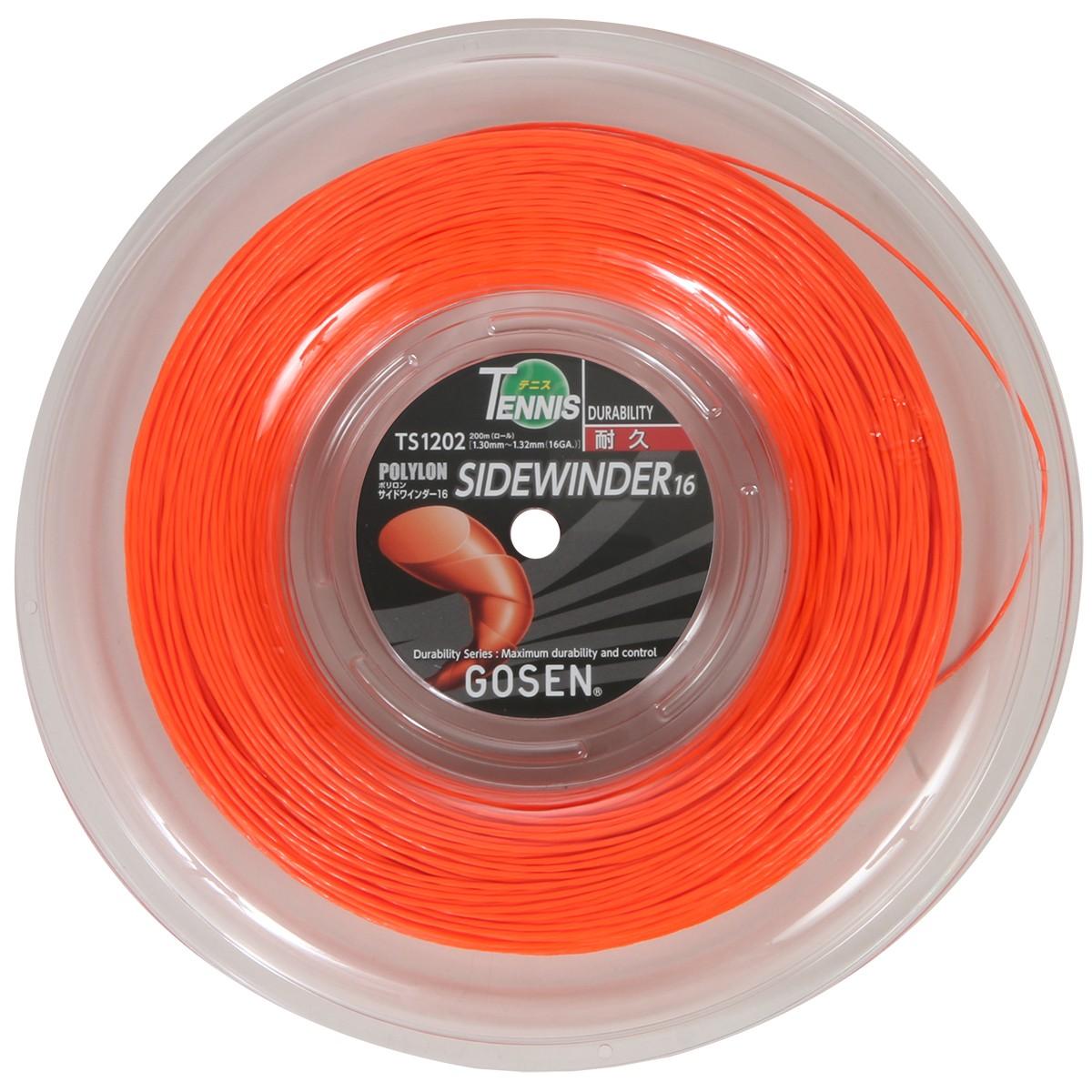 ゴーセン サイドワインダー(日本名:エッグパワー)GOSEN SIDEWINDER 16/1.30MM 200mロールガット