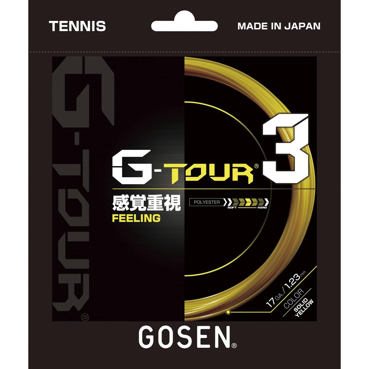 ポイントアップ 張上げ専用 ゴーセン G-TOUR 超定番 3 GOSEN 大幅にプライスダウン 1.23mm