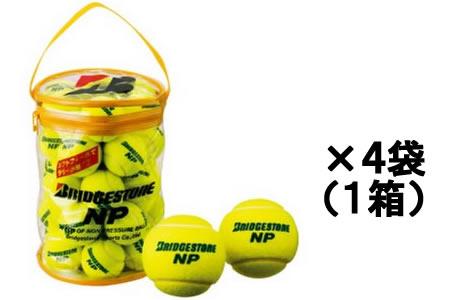 【送料無料】ブリヂストン ノンプレッシャーNP(エヌピー)30球入1箱(4袋/120球) ビニールケース付【送料無料】 |テニス テニスボール 硬式 硬式テニスボール テニス用品 テニスグッズ ボール ブリジストン セット 誕生日 硬式ボール テニス小物