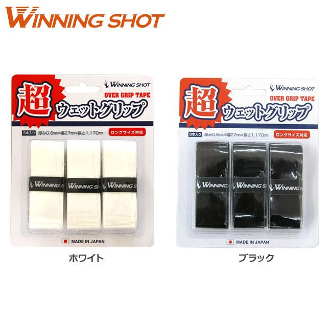 ウィニングショットFUTABAYA (フタバヤ 通販 楽天) WINNING SHOT (L4) フタバヤ