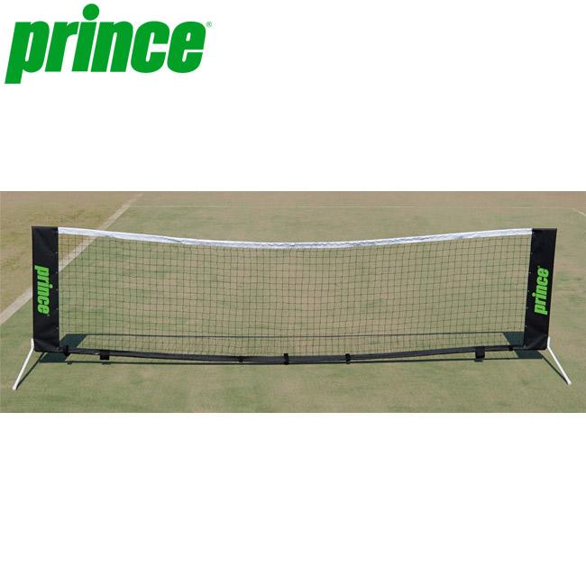 プリンス(Prince)ツイスターネット 3m TWISTER NET(3m)(PL020)  ジュニア 子供 テニスネット 軽量 ミニテニス キッズテニス 練習ネット コートグッズ ターゲット 的当て まとあて 簡単 ネット テニス テニス用品 テニスグッズ グッズ 練習用品 スポーツ用品