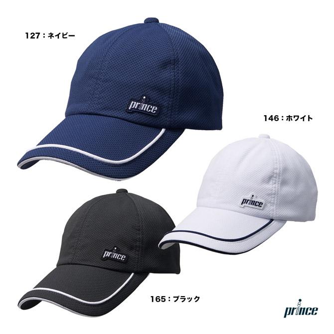 【あす楽】 プリンス prince キャップ ユニセックス 遮熱ラウンディッシュキャップ PH600