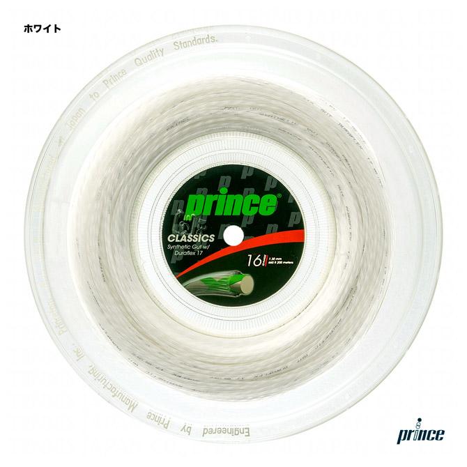 プリンス(prince) テニスガット ロール  シンセティックガット(SYNTHETIC GUT) DF 16 130 ホワイト 7J50201