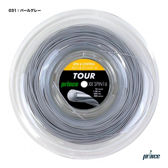 プリンス(prince) テニスガット ロール ツアー XX スピン 16(TOUR XX SPIN 16) 1.30 パールグレー 7JJ025