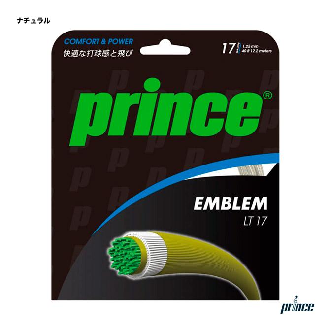 あす楽 正規逆輸入品 ネコポス対応 お気に入り プリンス prince テニスガット 単張り LT17 エンブレム EMBLEM 125 7JJ018 ナチュラル