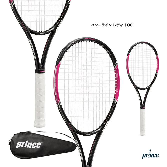 プリンス(prince) ラケット パワーライン レディ 100 POWER LINE LADY 100 7TJ034
