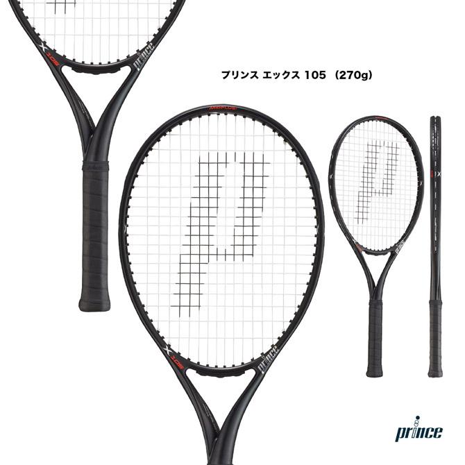 プリンス(prince) テニスラケット プリンス エックス 105 Prince X 105(270g) 7TJ083