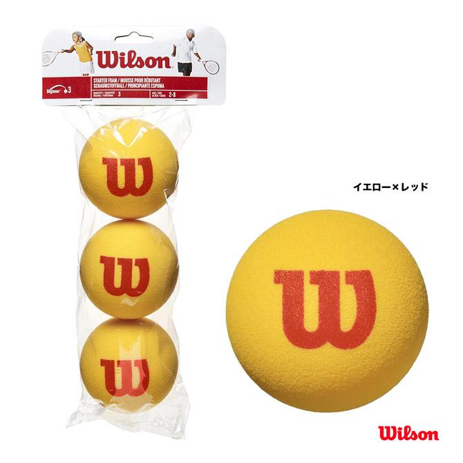 あす楽 ステージ3 1袋3球入り ウイルソン Wilson テニスボール 3球入り スターター フォーム 交換無料 人気急上昇 スポンジボール WRZ258900 ボール