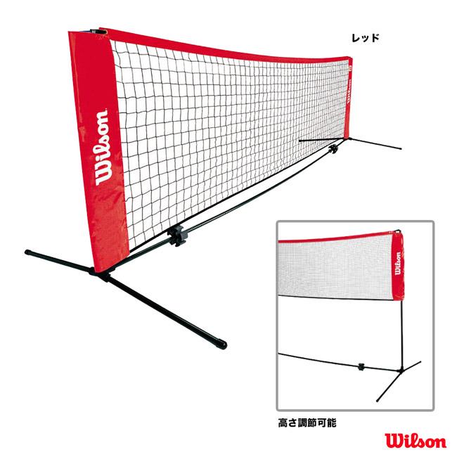 ウイルソン(Wilson) コート備品 スターター・テニス・ネット 3m WRZ2571