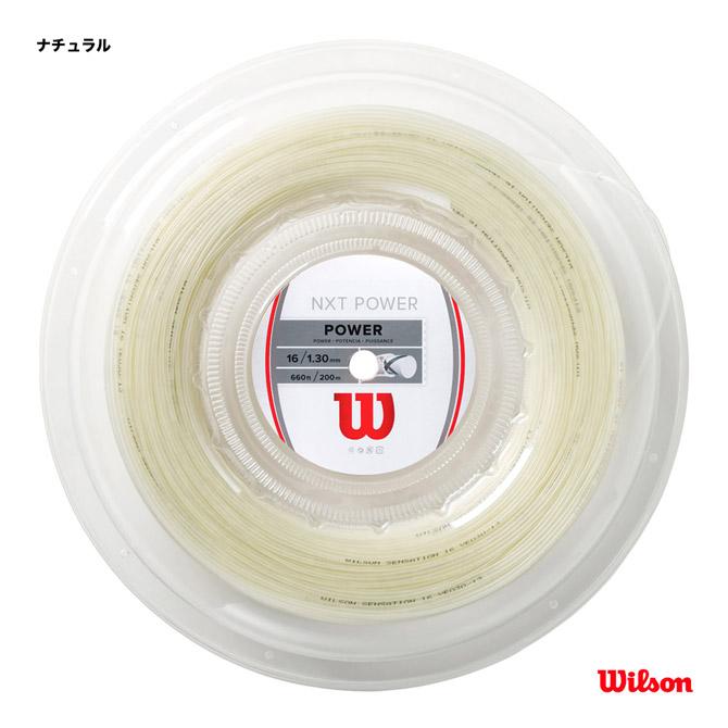 ウイルソン(Wilson) テニスガット ロール NXT パワー(POWER) 16 REEL 130 ナチュラル WRZ912600