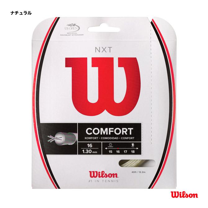 あす楽 品質検査済 ネコポス対応 ウイルソン Wilson テニスガット 単張り 16 新生活 WRZ942700 ナチュラル NXT 130