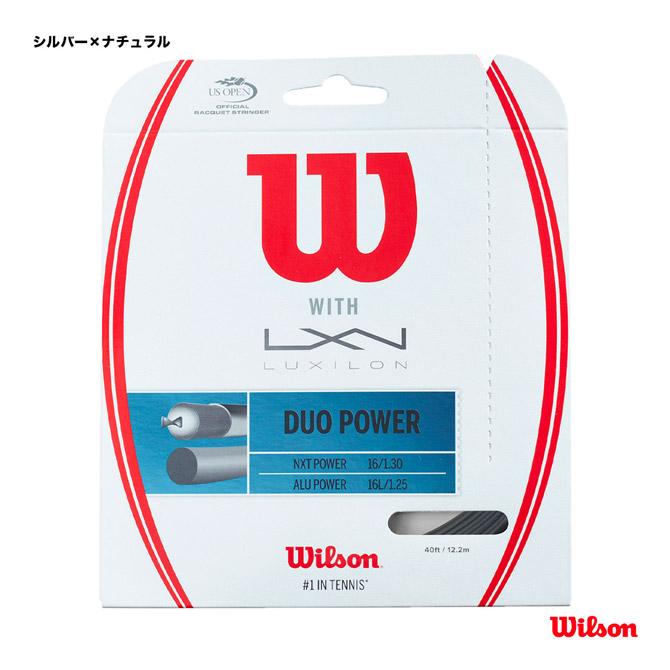 あす楽 ネコポス対応 ウイルソン Wilson テニスガット 単張り デュオ WRZ949710 125×130 16L×16 パワー ギフト プレゼント ご褒美 POWER 返品送料無料 DUO シルバー×ナチュラル