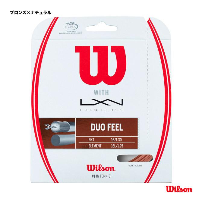 あす楽 ネコポス対応 ウイルソン Wilson テニスガット 単張り デュオ 16L×16 125×130 FEEL 高品質 フィール ブロンズ×ナチュラル DUO 日本最大級の品揃え WRZ949730