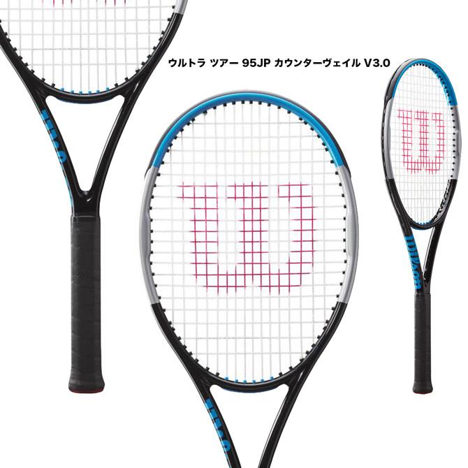【応援クーポン10%OFF対象商品:9月20日まで】ウイルソン Wilson テニスラケット ウルトラ ツアー 95JP カウンターヴェイル V3.0 ULTRA TOUR 95JP CV V3.0 WR038411