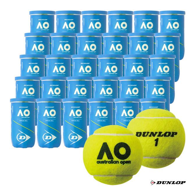 【応援クーポン10%OFF対象商品:9月20日まで】ダンロップ DUNLOP テニスボール AUSTRALIAN OPEN(オーストラリアンオープン) 2球入 1箱(30缶/60球) DAOYL2DOZ