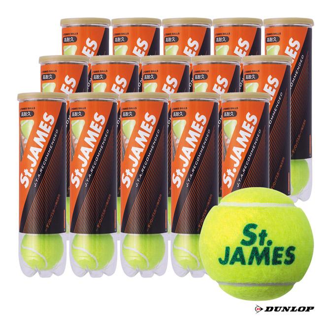 25%OFF あす楽 送料無料 ダンロップ DUNLOP NEW売り切れる前に☆ テニスボール St.JAMES セントジェームス 4球入 15缶 60球 1箱