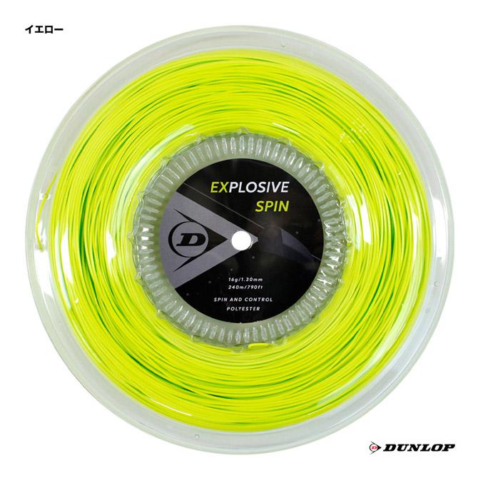 【応援クーポン10%OFF対象商品:9月20日まで】ダンロップ DUNLOP テニスガット ロール エクスプロッシブ・スピン(Explosive Spin) 130 イエロー DST12001(130y)
