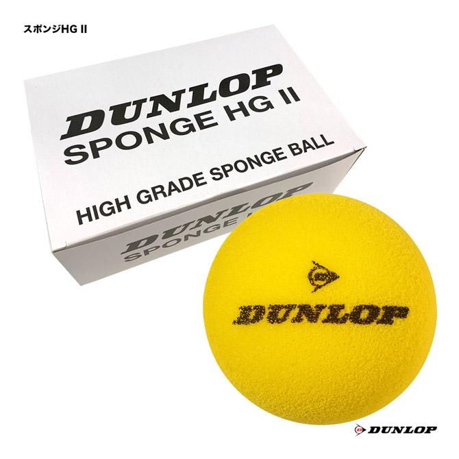 あす楽 有名な ダンロップ DUNLOP テニスボール SPNGHG26BOX II スポンジHG 6個 2020 新作