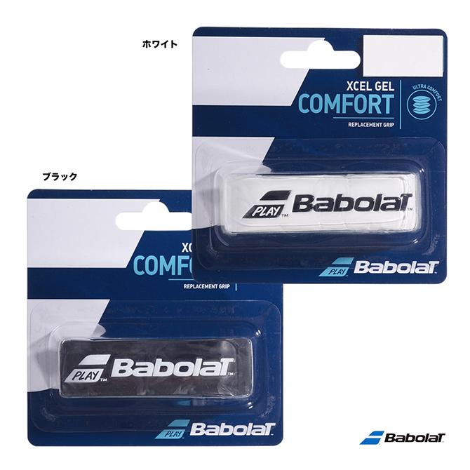 あす楽 バボラ BabolaT エクセル ジェル 日本産 670058 ×1 価格 XCEL GEL