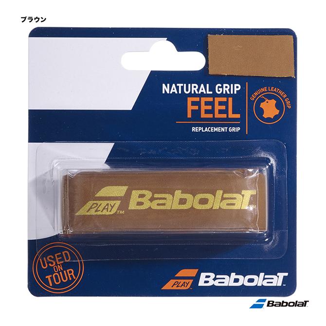 あす楽 バボラ 好評 BabolaT ナチュラル 期間限定送料無料 NATURAL グリップ 670063 GRIP