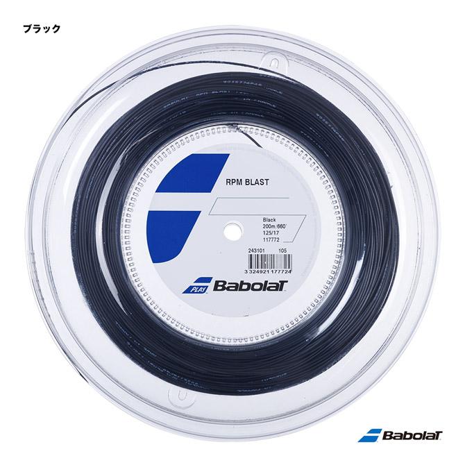 あす楽 バボラ BabolaT テニスガット デポー ロール RPMブラスト 243101 ブラック 125 ※アウトレット品 BLAST RPM