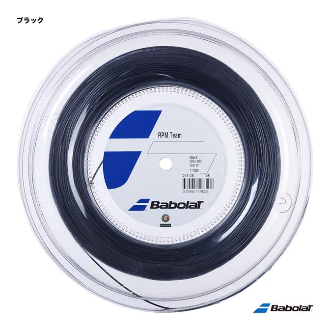 あす楽 バボラ BabolaT テニスガット ロール RPMチーム 125 TEAM 243108 ブラック お洒落 RPM サービス