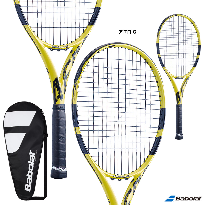 <title>あす楽 フレームのみ バボラ BabolaT テニスラケット 高品質新品 アエロ G AERO 101390</title>