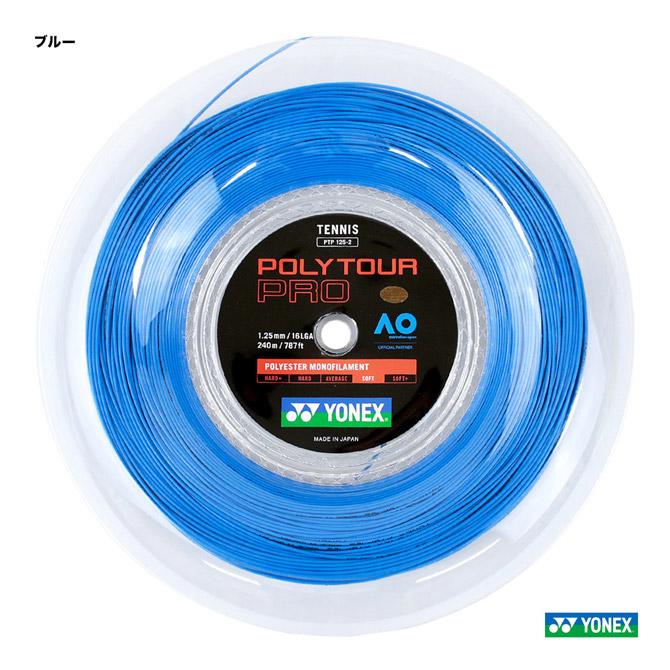 贈呈 あす楽 ヨネックス YONEX テニスガット 好評受付中 ロール ポリツアープロ POLY 125 002 TOUR PTP125-2 ブルー PRO