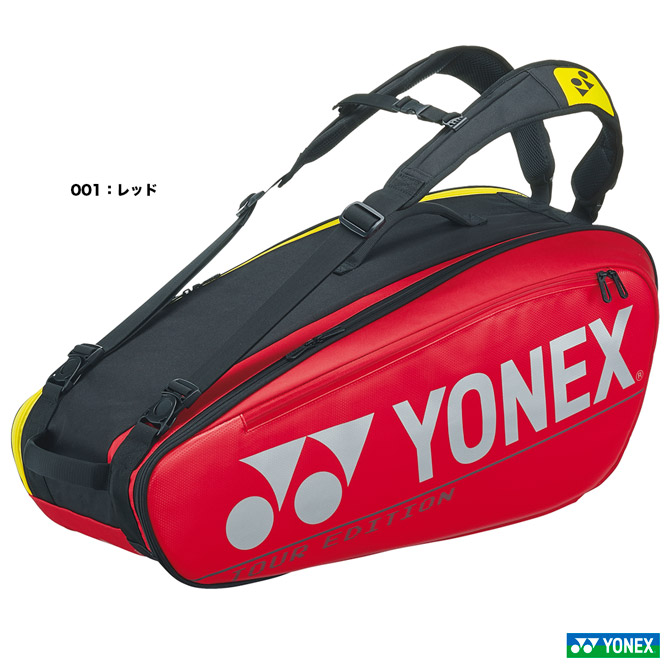 あす楽 2021年春夏発売モデル ヨネックス YONEX テニスバッグ 交換無料 001 25%OFF ラケットバッグ6〔テニス6本用〕 BAG2002R