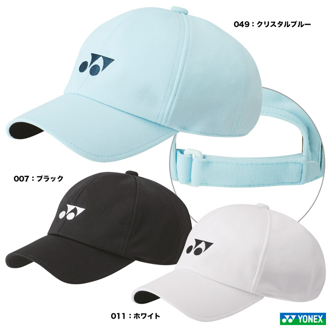 【あす楽】 ヨネックス YONEX ユニセックス キャップ 40067