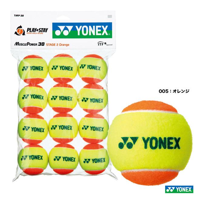 あす楽 ステージ2オレンジ 12個入り ヨネックス 格安 YONEX 12個入 TMP30 今だけ限定15%OFFクーポン発行中 マッスルパワーボール30 テニスボール