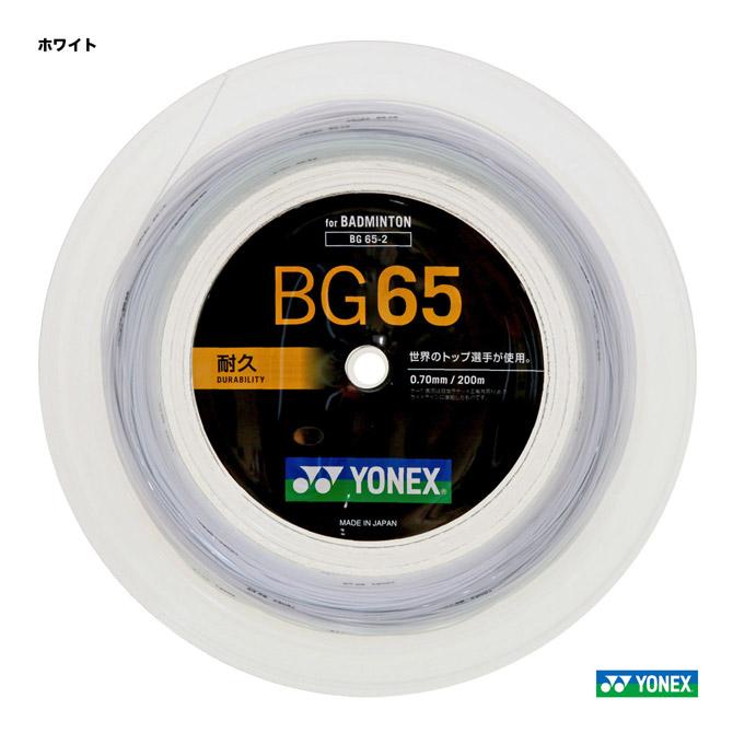 ヨネックス(YONEX) ガット バドミントン用 ミクロン65 200mロールガット BG65-2