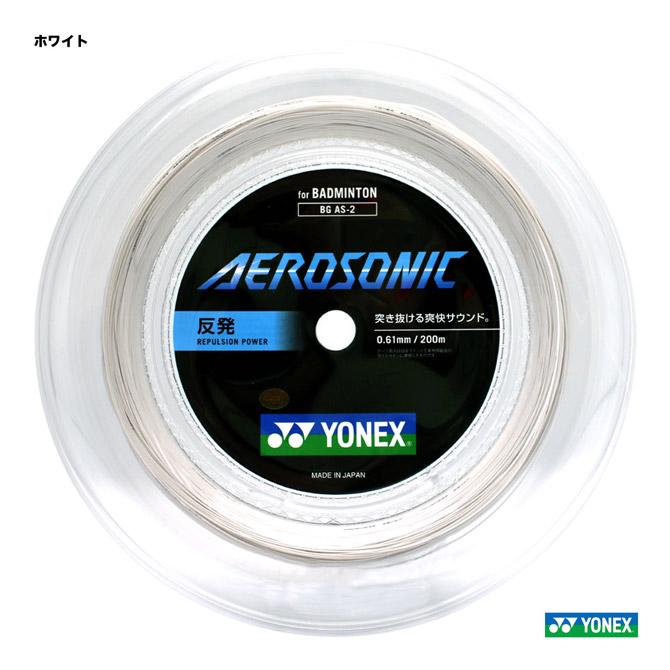 おすすめネット ヨネックス(YONEX) BGAS-2 バドミントンガット エアロソニック ホワイト 200mロールガット BGAS-2, 旭区:518cba84 --- construart30.dominiotemporario.com