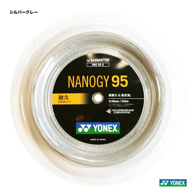 ヨネックス(YONEX) ガット バドミントン用 ナノジー95 シルバーグレー 200mロールガット NBG95-2-024