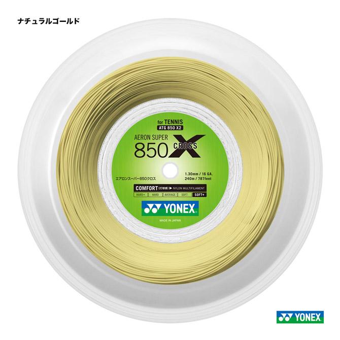 【応援クーポン10%OFF対象商品:9月20日まで】ヨネックス YONEX テニスガット ロール エアロンスーパー(AERON SUPER)850 クロス(CROSS) 130 ナチュラルゴールド ATG850X2