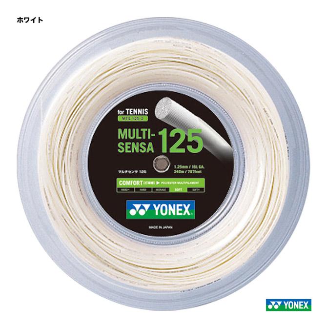 ヨネックス(YONEX) テニスガット ロール マルチセンサ(MULTI-SENSA) 125 ホワイト MTG125-2