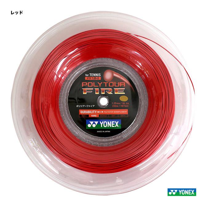 ヨネックス(YONEX) テニスガット ロール ポリツアーファイア(POLY TOUR FIRE) 125 レッド PTF125-2