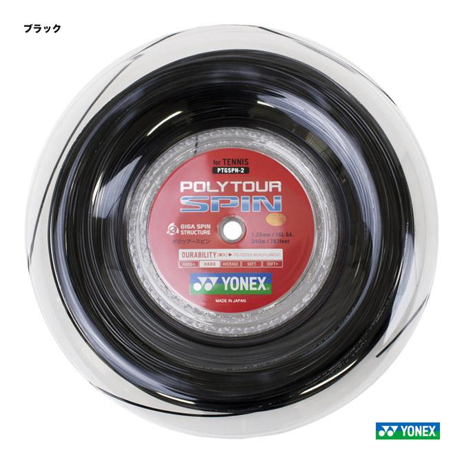 ヨネックス(YONEX) テニスガット ロール ポリツアースピン(POLYTOUR SPIN) 125 ブラック PTGSPN-2
